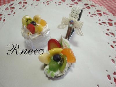 Fruits spoon