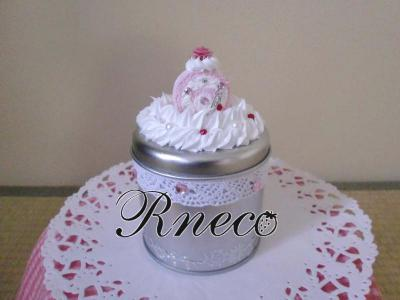 Rollcake candeco