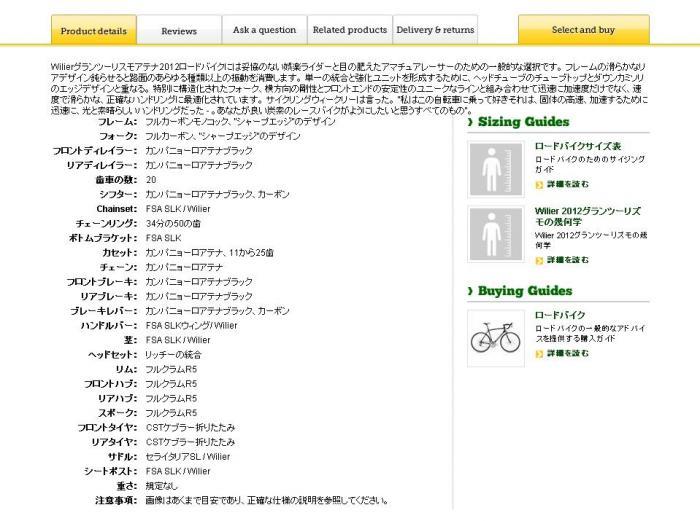 コンポ_convert_20120202224907