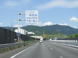 2012/8 今月の画像 (名阪国道・...