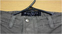 MaxFritz MFLP1618 [2010 06/29]
