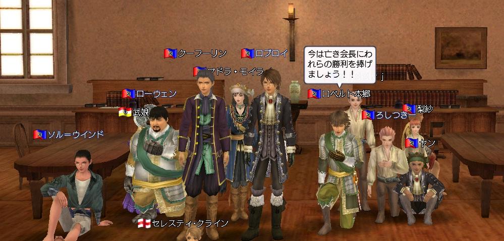 1日目 記念撮影  201007