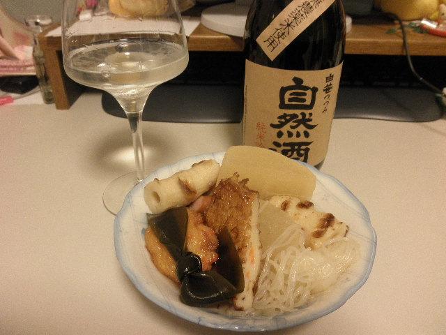 白笹つづみ 自然酒 02