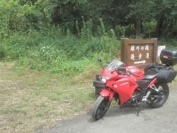 大隅滝見ツーリング 荒平天神 雄川の滝 神川大滝 (30)