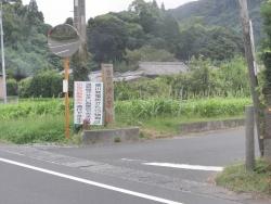 大隅滝見ツーリング 荒平天神 雄川の滝 神川大滝 (13)