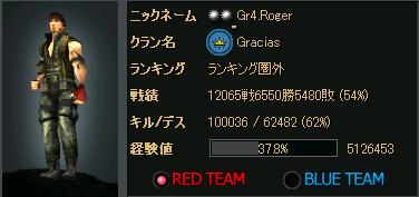 10万kill