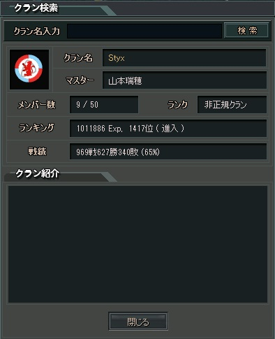 styx111.jpg