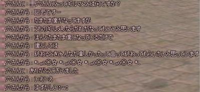 oniroku2.jpg