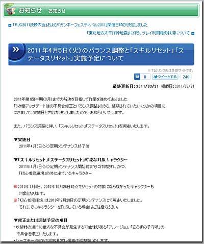 2011-04-01-01.jpg