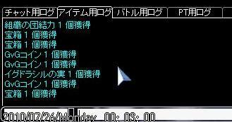 screenses061.jpg