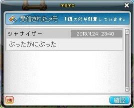 Maple131124_234053.jpg
