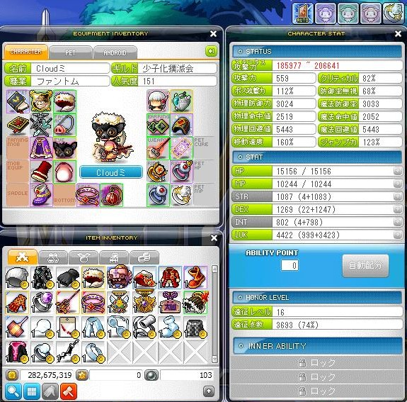 Maple131125_000340.jpg