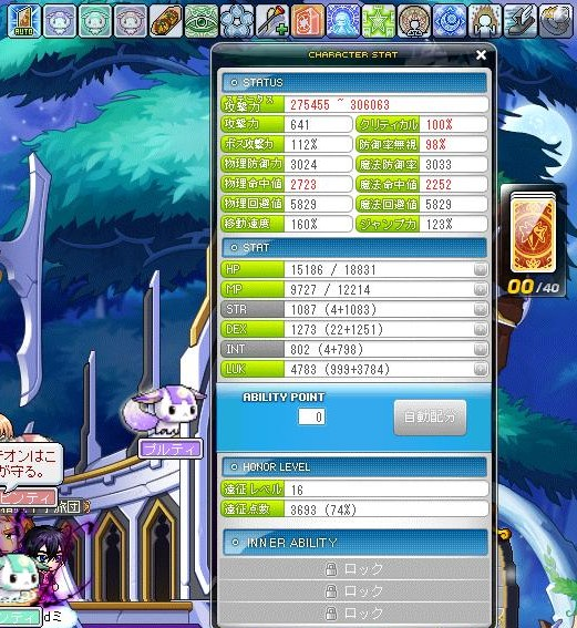 Maple131125_000703.jpg