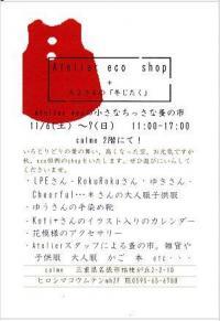 c0214990_140525_convert_.jpg