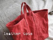 leathertote2.jpg