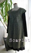 scarlet_2.jpg