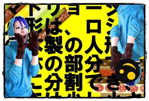 matoryo_k.jpg