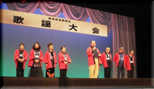 歌謡大会開催の言葉