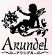 アランデル