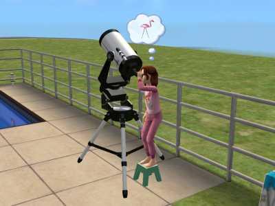 望遠鏡すき