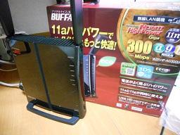 2011103_lan.jpg