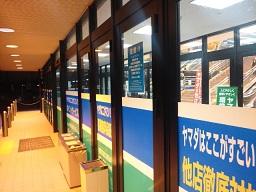 2011103_yama.jpg