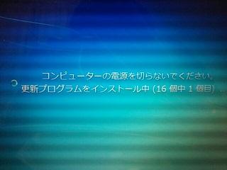 fc2_2014-10-16_01-10-17-9931.jpg
