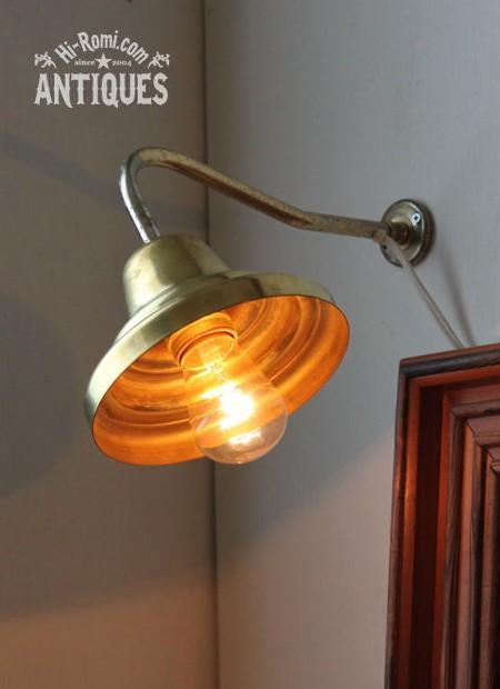■ヴィンテージ真鍮シェード壁掛ランプ アンティーク工業系ライト