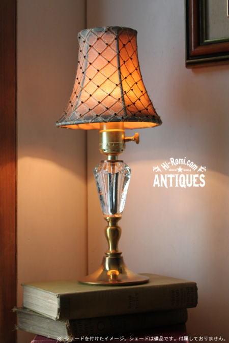クリアカットガラステーブルランプB/アンティーク真鍮ベース照明 2011/06/13