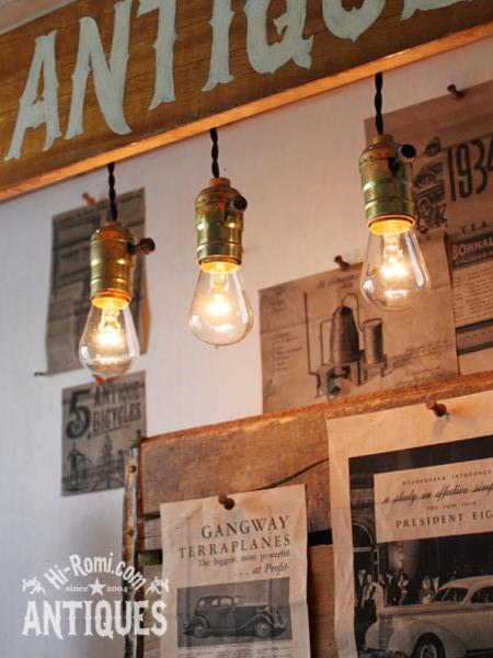 アメリカンアンティーク ヴィンテージ ランプ 照明 ソケット hi_romi_usa