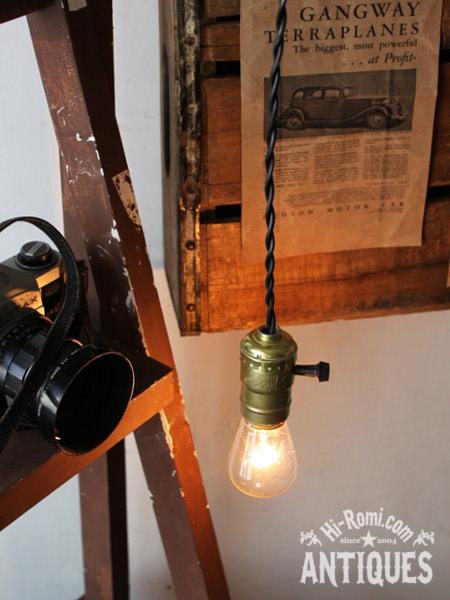USAアメリカヴィンテージソケットランプ/アンティーク/hi_romi_usa