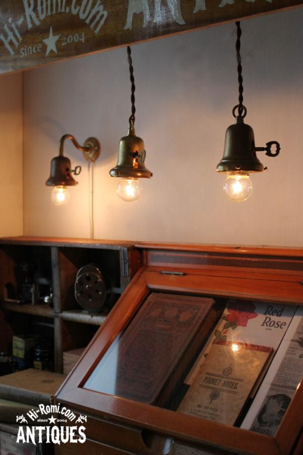 鍵付真鍮製シェードホルダーペンダントランプ/アンティークベル hi_romi_usa ブロカント レトロ ジャンク
