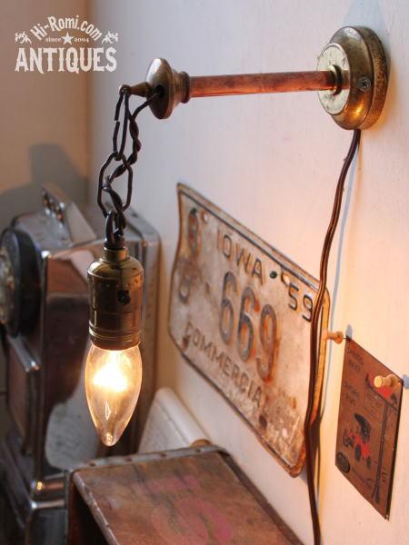 アンティーク ブロカント ヴィンテージ 工業系 ジャンク ライト ランプ 照明