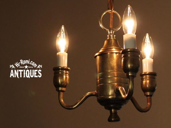 真鍮3灯キャンドルシャンデリア/アンティークランプ/ブロカント