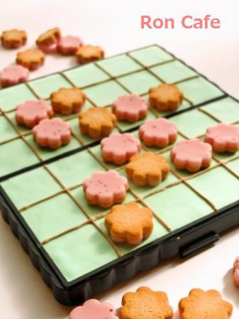 クッキーのリバーシブルゲーム