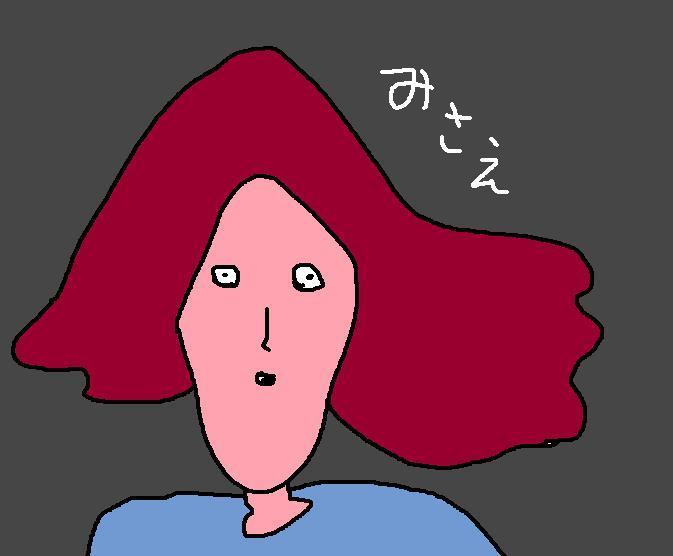 misae.jpg