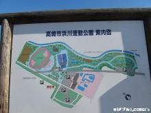 2011122604.jpg
