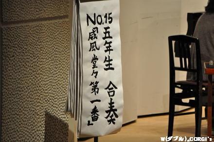 2012020110.jpg