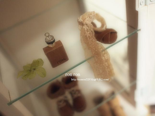 puti perfume1-1