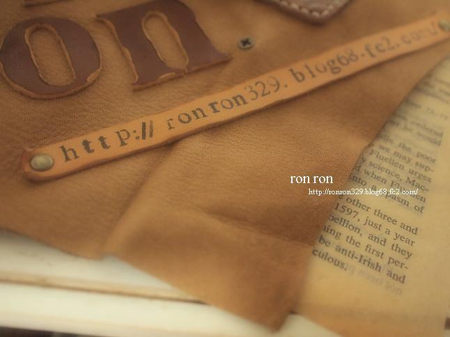 ron ron看板3