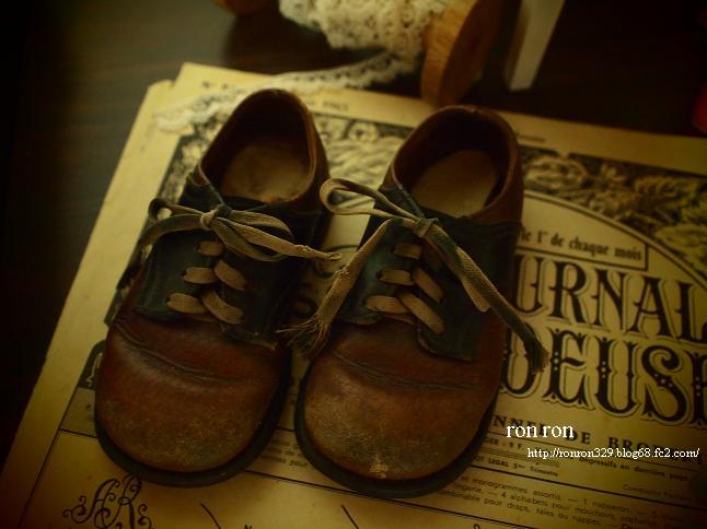 ヴィンテージ靴1