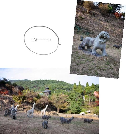20101015-11.jpg