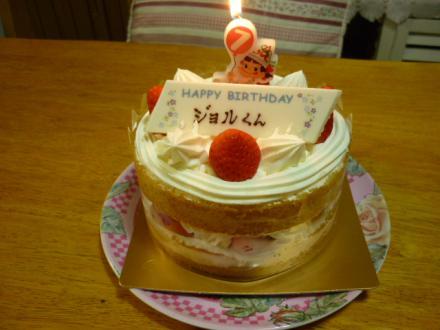 024ケーキ