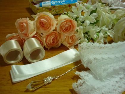 005花の材料
