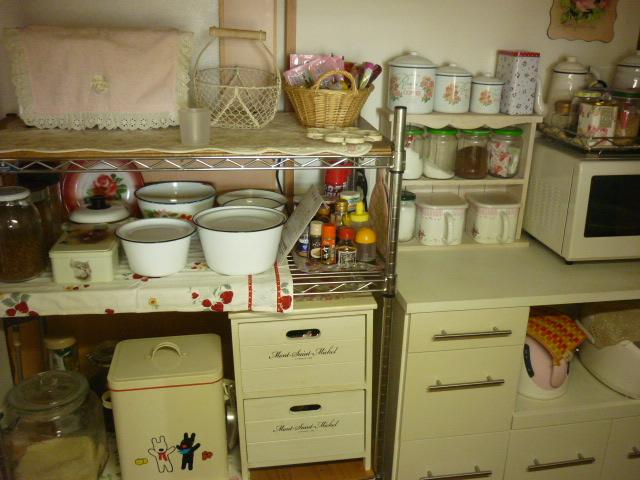 キッチン039