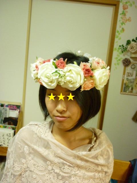 花冠013