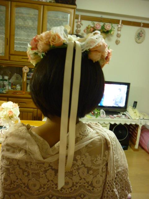 花冠011