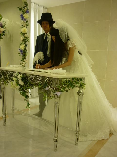 008結婚式