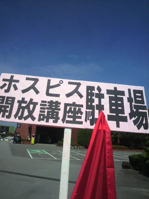 20100911213623.jpg