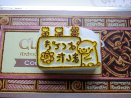 IMGP3637_convert_20120506154216.jpg